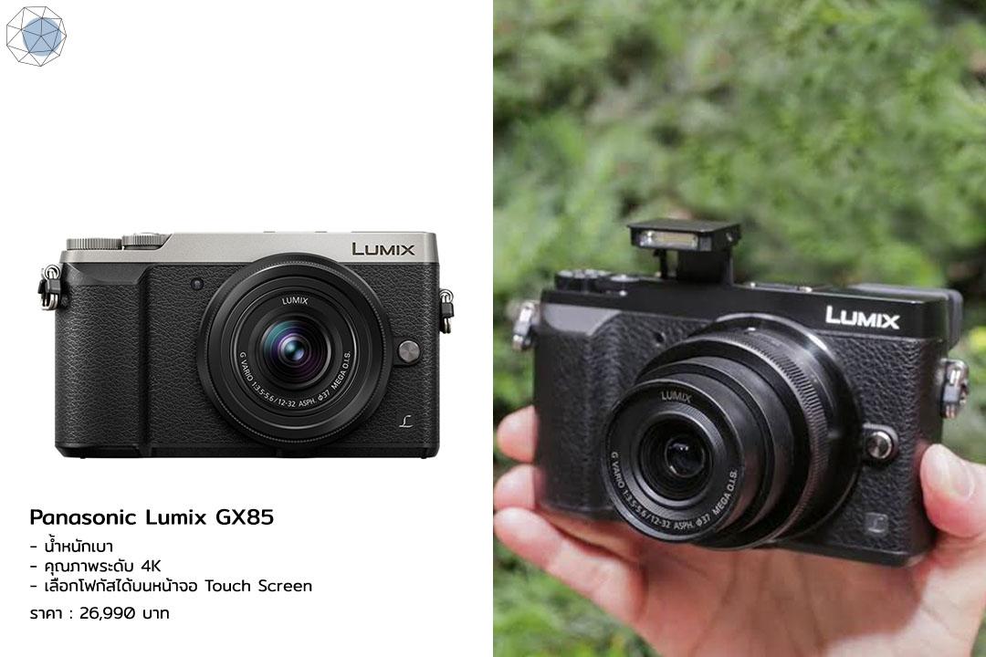 กล้อง Mirrorless - Panasonic Lumix GX85