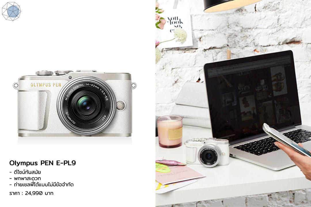 กล้อง Mirrorless - Olympus PEN E-PL9