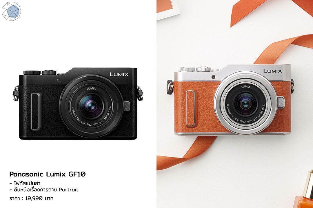 กล้อง Mirrorless - Panasonic Lumix GF10