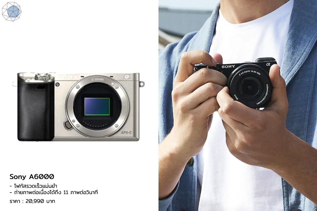 กล้อง Mirrorless - Sony A6000