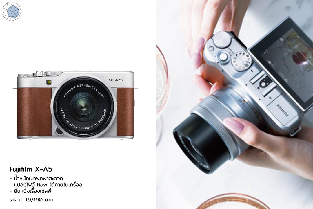 กล้อง Mirrorless - Fujifilm X-A5