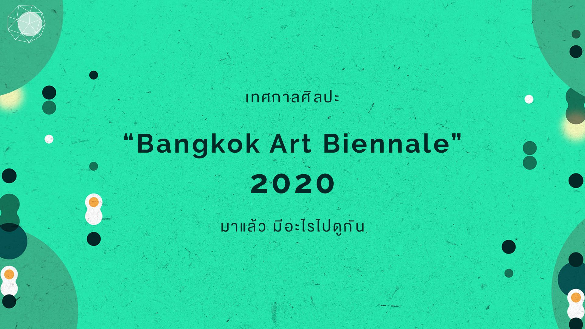 Bangkok Art Biennale 2020