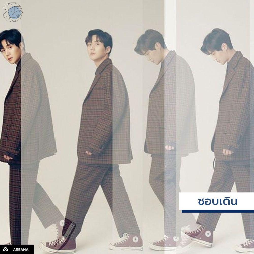 คิมซอนโฮชอบเดินมาก ๆ