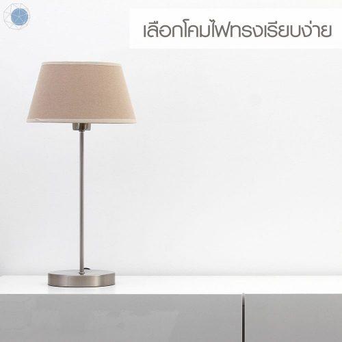 แต่งบ้านสไตล์มินิมอล เลือกโคมไฟทรงเรียบง่าย
