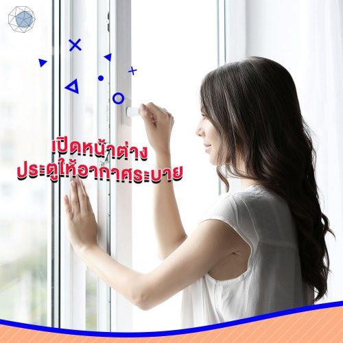 Work From Home เป็นภูมิแพ้ ให้เปิดหน้าต่าง ประตูระบายอากาศ
