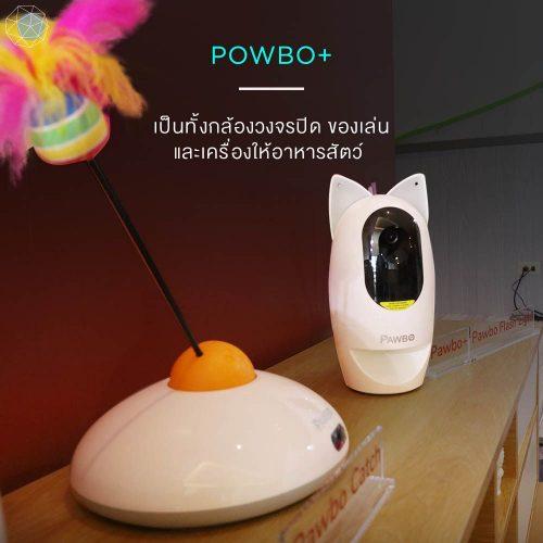 Powbo+